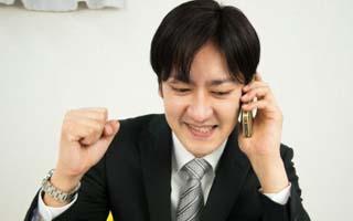 fun 経営者に必要な素質とは?同じオフィスで働く3人の経営者から感じた7つのこと
