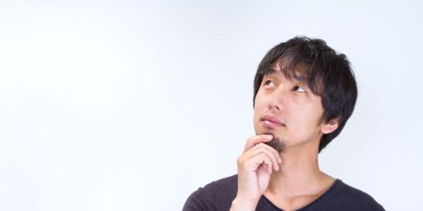 N811 higewoijirudansei オレもなりたい!!仕事ができる経営者の特徴5つ