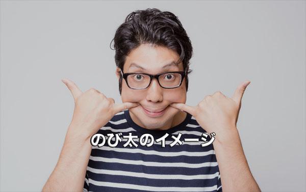 nobita img なぜ僕は「のび太」が好きなのか!?「のび太」に魅力を感じる3つの理由