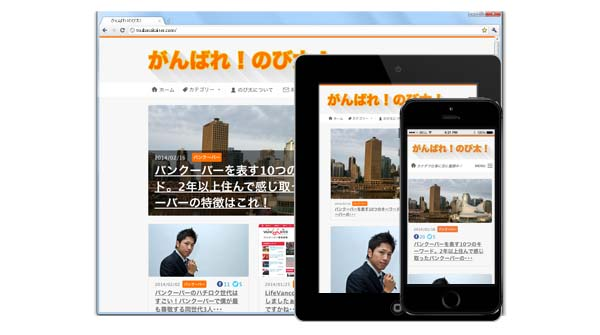 nb SIMカード比較サービスサイト「SIMPRICE(シムプライス)」 公開!OEM製品として販売開始!