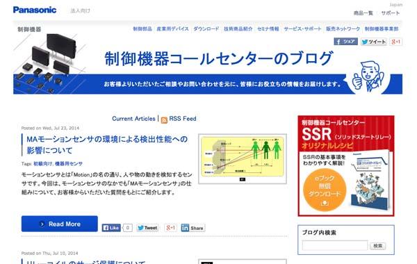 panasonic SIMカード比較サービスサイト「SIMPRICE(シムプライス)」 公開!OEM製品として販売開始!