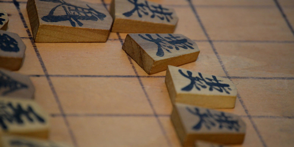 shogi 全然違う!社長になって気づいた従業員と経営者の違い5つ!