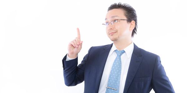 MAX87 uewoyubisasuha hu20140531 あなたは向いてる?社長に適している人の特徴7つ