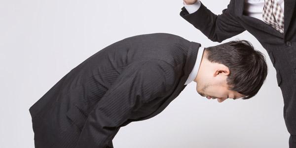 kenkyo1 全然違かった!起業して気づいた「社長」に関する5つの勘違い
