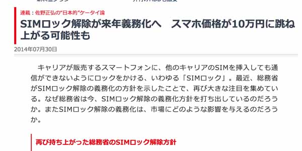 nikkie SIMカード比較サービスサイト「SIMPRICE(シムプライス)」 公開!OEM製品として販売開始!