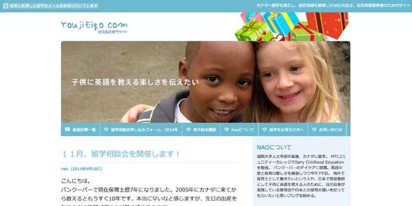 naoko 要チェックやわ〜!カナダで就職したい人におすすめのWebサイト厳選10個!