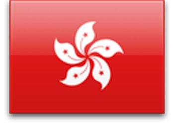 Hong Kong 海外で働きたい人に知ってほしい「意外と知られていないワーホリで行ける国5つ」
