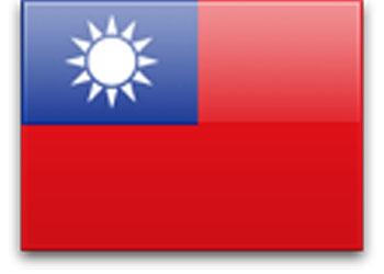 Taiwan 海外で働きたい人に知ってほしい「意外と知られていないワーホリで行ける国5つ」