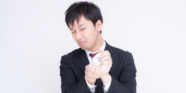 OOK89 kamikuzumarumeru20131223 これから部下をもつ人へ。上司になる前に意識してほしい5つ!昔の自分を思い出せ!