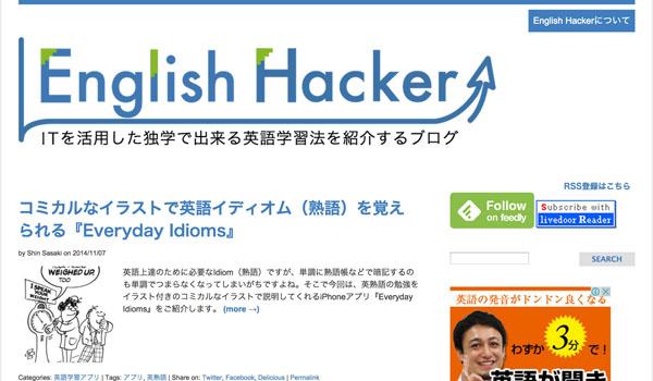 """飽きずに楽しく読める英語情報サイト10選!""""楽しく""""学びたいならこの10個!"""