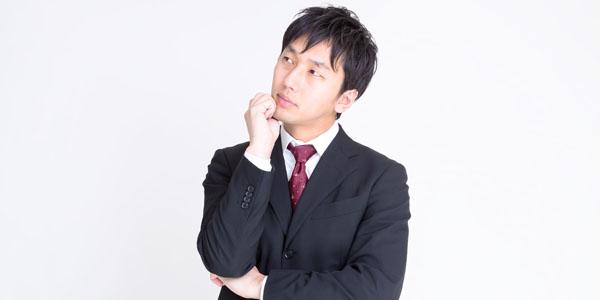 nayamu これから部下をもつ人へ。上司になる前に意識してほしい5つ!昔の自分を思い出せ!