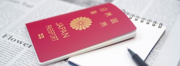 JSK542 passtomemo 海外就職したいなら考えるより動け!「セカ就」したい人が日本でするべき行動5つ!