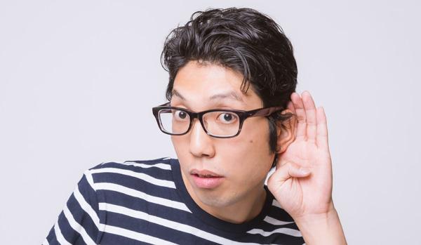 "LIG yokukikoenaiyo 周りと""違う""ことの何がいけないの?日本人の周囲と合わせる性質は「邪魔」なのかもしれない!"