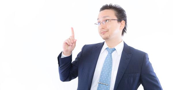 MAX87 uewoyubisasuha hu20140531 これからブログを始めたい方へ!ブログがめっちゃ書きやすくなる方法&意識すべき3つのこと!