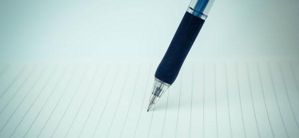 PAK86 pennotekakikomi20140312 これからブログを始めたい方へ!ブログがめっちゃ書きやすくなる方法&意識すべき3つのこと!
