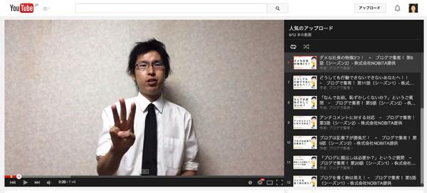 普通のイケてない男28才が自身のYouTube動画を60本以上も流し続けた結果ご報告!反響や得たことなど