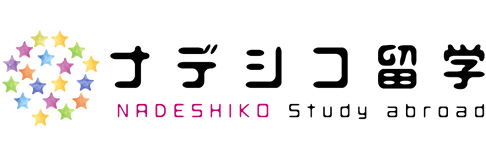 logo nadeshiko カナダ留学での大きな失敗3つ!女の子専門の留学サポート「ナデシコ留学」代表・新美 友紀子さんにインタビュー!