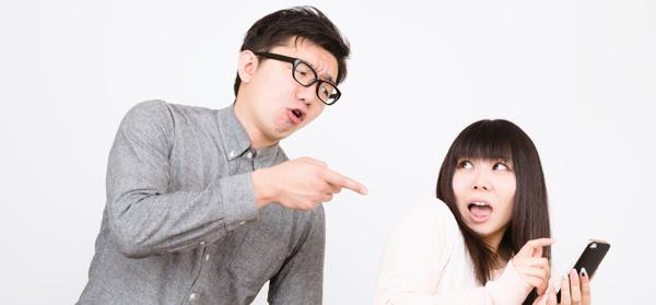 PAK86 daretorenrakushitenda20140321 国際恋愛がうまくいくために重要なこと!カナダで結婚した日本人女性の経験談から感じたこと