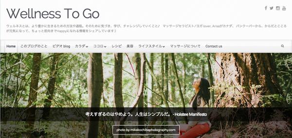 blog 国際恋愛がうまくいくために重要なこと!カナダで結婚した日本人女性の経験談から感じたこと