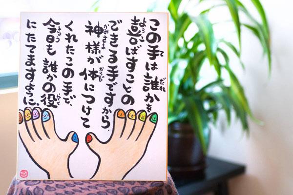 hand 海外で自分のお店をもってみたい女性は必見!バンクーバーで起業した日本人女性にインタビュー!