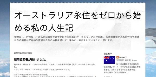 "australia 【保存版】海外就職したい人が見ておいて""絶対に損はしない""参考サイト7選プラス1"