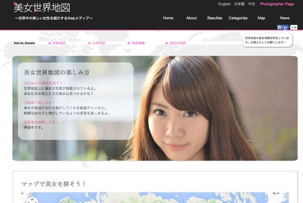 "sekaibijyo 【保存版】海外就職したい人が見ておいて""絶対に損はしない""参考サイト7選プラス1"