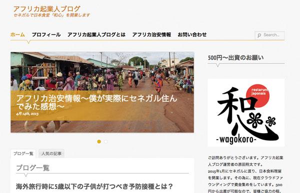 "wagokoro 【保存版】海外就職したい人が見ておいて""絶対に損はしない""参考サイト7選プラス1"