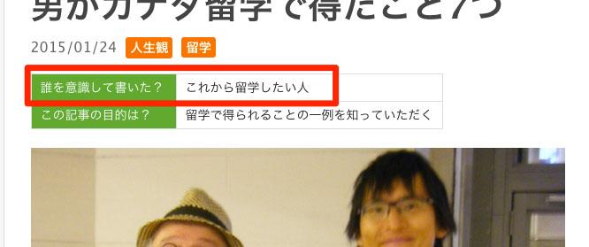 who ブログって素晴らしいー!ブログを「日本で最も愛する3人」がブログについて熱く語ったぁー!