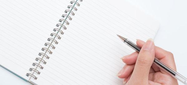 memo 習慣の力で人生を豊かに!習慣を身につけるために効果的な3つ