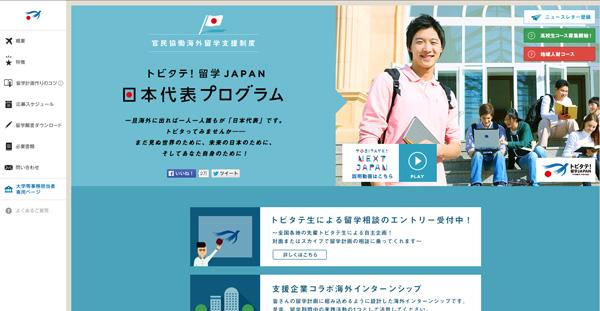 tobei 「留学したいけどお金がない...」という悩みを解決する方法5つ!お金がなくても留学できる!!