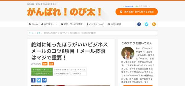 blog ブログって素晴らしいー!ブログを「日本で最も愛する3人」がブログについて熱く語ったぁー!