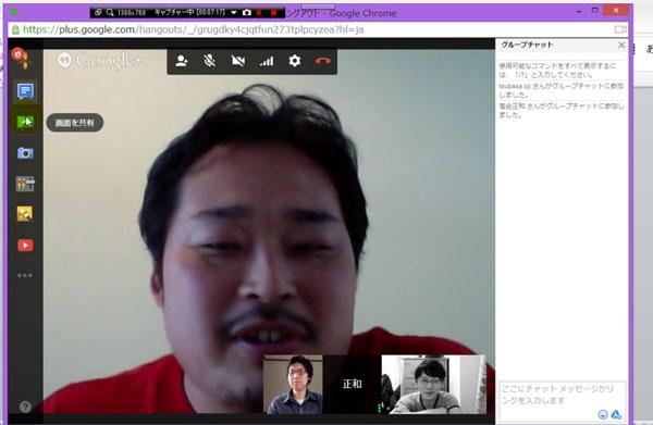 blogds ブログって素晴らしいー!ブログを「日本で最も愛する3人」がブログについて熱く語ったぁー!