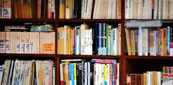 bookstore 電子書籍「海外就職しよう!」を出版した唯一の理由。カナダで働いてみたい方はぜひ参考に!