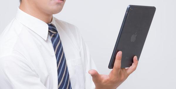 tablet 電子書籍「海外就職しよう!」を出版した唯一の理由。カナダで働いてみたい方はぜひ参考に!