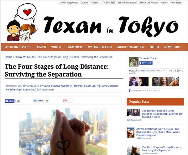 blog1 YouTubeで話題!!「Texan in Tokyo」の国際カップルにインタビューしたら、2人とも魅力たっぷりでめっちゃ面白かったー!