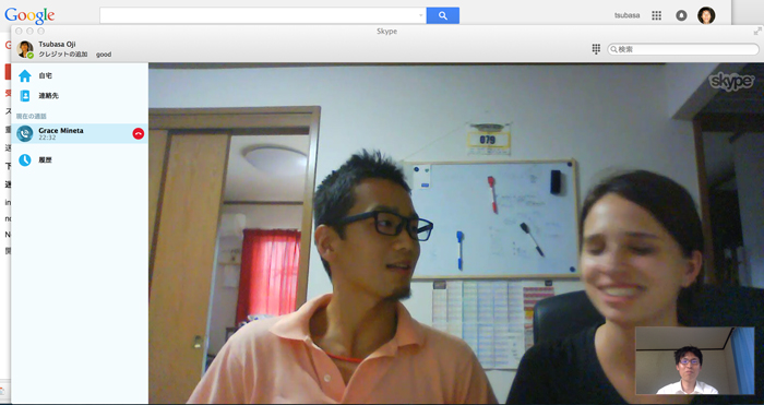 interview4 YouTubeで話題!!「Texan in Tokyo」の国際カップルにインタビューしたら、2人とも魅力たっぷりでめっちゃ面白かったー!