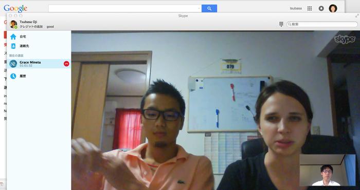 interview51 YouTubeで話題!!「Texan in Tokyo」の国際カップルにインタビューしたら、2人とも魅力たっぷりでめっちゃ面白かったー!