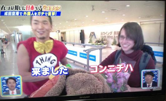 tv YouTubeで話題!!「Texan in Tokyo」の国際カップルにインタビューしたら、2人とも魅力たっぷりでめっちゃ面白かったー!