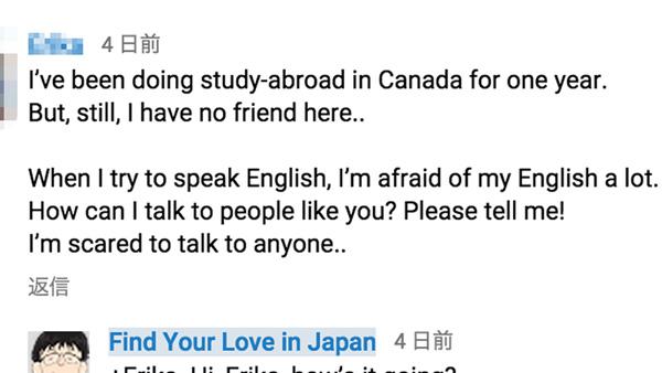 erika 「カナダで留学中、友達が全くできません..」というご相談。あなたが海外で友達を作ることができない最大の理由4つ!