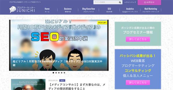 junichi 【月間20万PV達成!】2年間で実感したブログ運営において重要すぎる基本ルール5つ