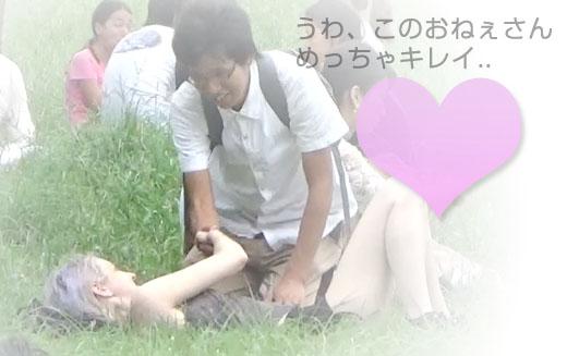 photo2 全く見知らぬ他人とすぐ友達になることは可能なのか?僕が初対面の日本人とは話せない最大の理由