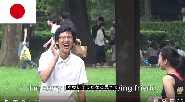 sad 全く見知らぬ他人とすぐ友達になることは可能なのか?僕が初対面の日本人とは話せない最大の理由