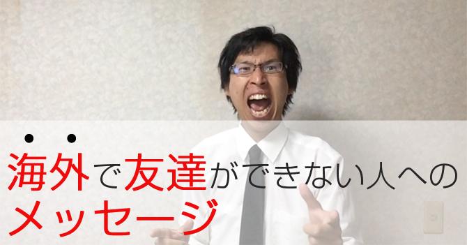 sakebu3
