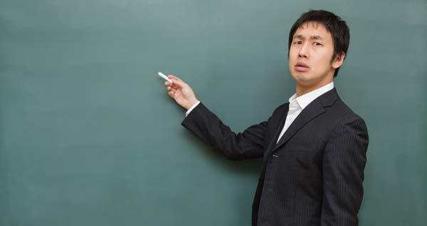 teacher これから大学へ行こうとしている人へ!大学へ行く前に自分自身に必ず問いて欲しい5つの質問