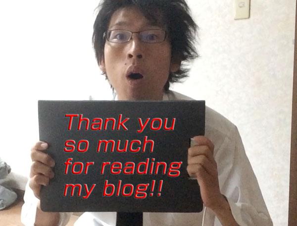 thank1 【月間20万PV達成!】2年間で実感したブログ運営において重要すぎる基本ルール5つ