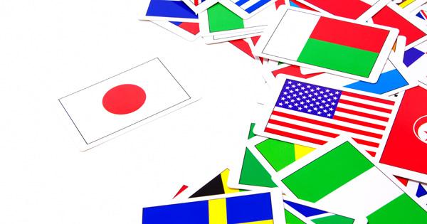 japan flag 【人はそれぞれ違う!】典型的な日本人ってなんだろう?偏見をもつことの怖さについて
