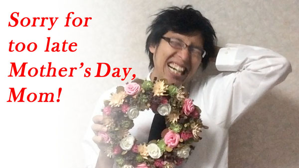 man 母に感謝の気持ちを伝えよう!!みなさん、「遅すぎる母の日」、おめでとうございまーす!