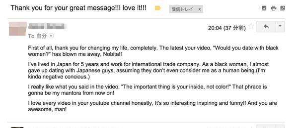 mail モチベーションが上がり続ける!本気でYouTube動画を作り始めて感じている3つのこと