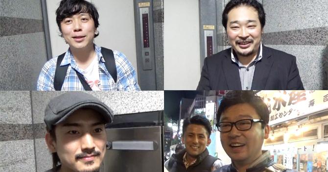 banner thum 昔と違う!現代における本当の「日本人ダンナ」とは?日本人男性と結婚したらどうなるの?