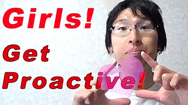 proactive 女性よ、もっと肉食化しろ!恋愛では女も男も関係なーい!自分から攻めることの重要性